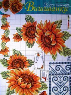 R$ 10,72 Used in Artesanato, Fios e materiais para costura, bordados, tricô e crochê, Ponto-cruz e hardanger