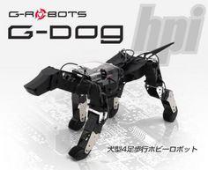 G-Dog Servo Robot Dog by G-Robots - Hacked Gadgets – DIY Tech Blog