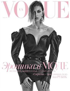 Anja Rubik VOGUE Ukraine #2 2017