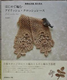 Bufanda de Crochet con Aplique Tutorial - Patrones Crochet