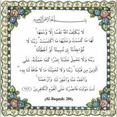Al-Baqarah: 286