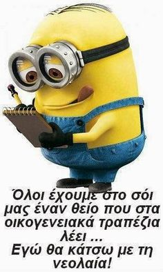 and the credit goes to brain fog! Cute Minions, Minion Jokes, Minions Quotes, Funny Minion, Funny Jokes, Hilarious, Funny Sayings, Migraine Quotes, Retirement Quotes