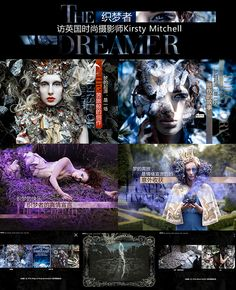 Press - Kirsty Mitchell Photography Kirsty Mitchell, The Dreamers, Artists, Movie Posters, Movies, Photography, 2016 Movies, Fotografie, Film Poster