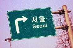 Seoul #Roadsign #Seoul #SouthKorea #kpop #Asia #Korea #City