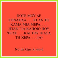 Greek, Greek Language