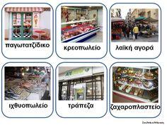 δραστηριότητες για το νηπιαγωγείο εκπαιδευτικό υλικό για το νηπιαγωγείο Toddler Activities, Jukebox, Preschool, Education, Shopping, Kid Garden, Kindergarten, Onderwijs, Learning