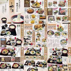 https://www.facebook.com/menubook.jp/photos/a.158447161006006.1073741828.147831075400948/413045172212869/?type=1