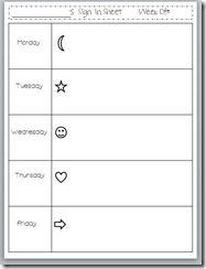 daily homework sheet