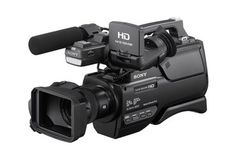 Sony Product Detail Page HXRMC2500