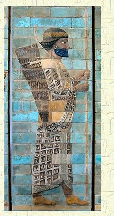 Babilon,katona a Pergamon Múzeumból. Ancient Mesopotamia, Ancient Civilizations, Ancient Egypt, Ancient History, Art History, Turm Von Babylon, Babylon Art, Perse Antique, Ancient Architecture