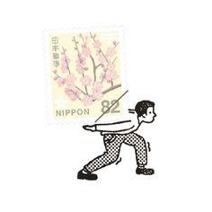 019-よっこいしょ   切手のこびと   手紙に物語を沿えるスタンプ・はんこ  