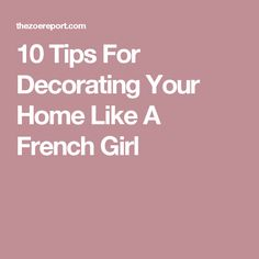 We know this makes us a cliché, but we're obsessed with the French. We don't know why, but it's just a thing, so much so that we recently put together a fairly comprehensive guide to being as French-girl as possible.
