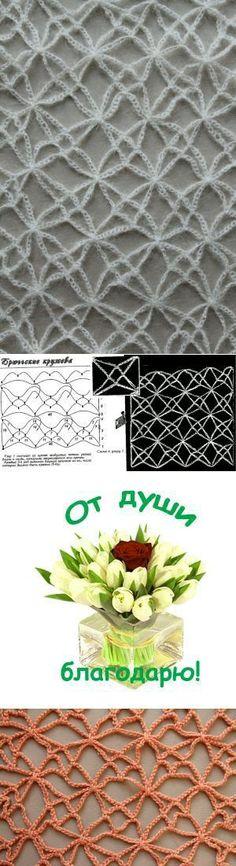 35 Ideas For Crochet Pillow Lace Filet Crochet, Crochet Stitches Chart, Crochet Motif Patterns, Crochet Symbols, Crochet Diy, Crochet Pillow, Crochet Diagram, Freeform Crochet, Irish Crochet