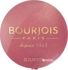 Румяна Bourjois 33 Лилово-розовый (3052503753331)