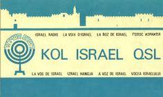 Image result for kol israel qsl