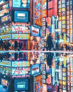 Photographer Naohiro Yako Captures Colorful And Dazzling Nighttime Pictures Of Japan – Design You Trust