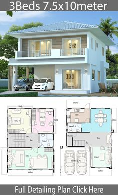 Modern house design plan with Style ModernHouse description:Number of floors 2 storey housebedroom 3 roomstoilet 2 roomsmaid's room Office houses design plans exterior design exterior design houses home architecture house design houses House Plans Mansion, Sims House Plans, House Layout Plans, Duplex House Plans, Family House Plans, House Layouts, Simple House Design, House Front Design, Modern House Design