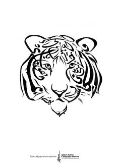 Ogilvy India creates a visual analogy between the dying art of calligraphy and endangered animals. Arabic Calligraphy Tattoo, Calligraphy Drawing, Arabic Calligraphy Art, Arabic Art, Arabic Tattoos, Middle Eastern Art, Neko, Communication Art, Typography Art