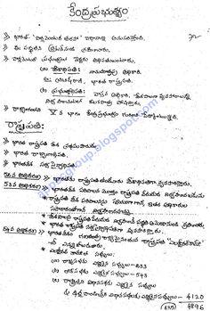 Part 8 - Indian Constitution Class Notes for Civil Services in Telugu Medium Government Jobs, Central Government, Upsc Civil Services, Indian Constitution, Class Notes, History Class, Study Materials, Telugu, Civilization