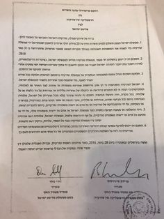 Zionis Israel Transfer US$ 20 Juta ke Rekening Kementerian Hukum Turki Keluarga Syuhada Menolak  Salah satu copy dokumen Kesepakatan Prosedur Kompensasi untuk Keluarga Korban Tewas Mavi Marmara dalam bahasa Ibrani yang ditandatangani duta besar Turki dan Israel. Foto: Sahabat Al-Aqsha  ISTANBUL Sabtu (Sahabat Al-Aqsha): Sebuah dokumen berjudul Kesepakatan Prosedur Kompensasi Israel untuk Warga Turki Korban Tewas Mavi Marmara dalam tiga bahasa (Turki Inggris dan Ibrani) diterima oleh Sahabat…