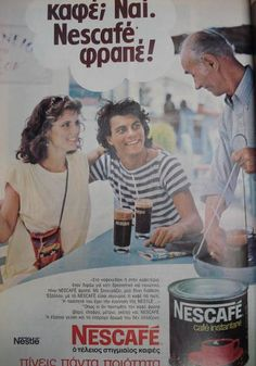Old Greek, Nescafe, Oldies But Goodies, Nostalgia, Childhood, Ads, Retro, Poster, Pictures