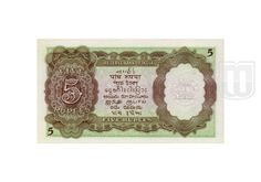 1938 BURMA BRITISH INDIA 10 RUPEE P-5 KING GEORGE VI MYANMAR BANKNOTE CRISP VF