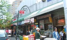 NEW YORK CITY: Off the Beaten Path: Golden Shopping Mall in Flushing    the underground Chinese food court
