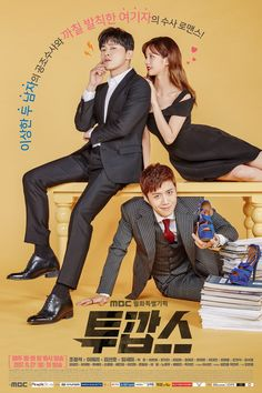 Two Cops (Korean Drama); His strong sense of justice is all that he has. Detective Cha Dong Tak is feared among criminals for showing no Korean Drama List, Watch Korean Drama, Korean Drama Movies, Korean Actors, A Gentleman's Dignity, Kdramas To Watch, Btob, Cops Tv, Lee Jin