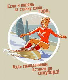 1261 Best Painted Ski Culture  Art of Wintering images   Ski, Skiing ... 1de65481d53