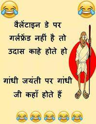 Funny Whatsapp Jokes/chutkule Images In Hindi - Good Morning Images Very Funny Images, Jokes Images, Jokes Pics, Funny Jokes In Hindi, Very Funny Jokes, Funny Memes, Admin Jokes, Funny Image Photo, New Year Jokes