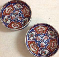 2 Vintage Gold Imari Floral Medallion Shallow Round Footed Bowl Hand painted JP  Starting bid $9.99