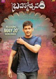 Paanch Ka Punch Ainthu Ainthu Ainthu 2018 Full Hindi Dubbed Movie Watch Online Ainthu Ainthu Full Movies Online Free Download Movies Telugu Movies Download