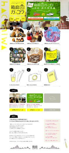 640 x 1408 Website Layout, Web Layout, Layout Design, Banner Design, Flyer Design, Web Japan, Ui Web, Japan Design, Site Design