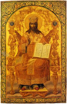 Icon of Christ The King. Life Of Christ, Christ The King, Jesus Christ, Savior, Christian Images, Christian Art, Religious Paintings, Religious Art, Images Of Christ