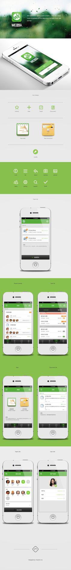 WE-team UI UX