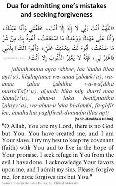 Dua for admiting one's mistakes and seeking forgiveness