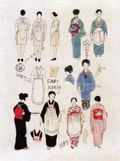 "Different waitress uniforms cafes in the Taishou era – ""Cafe in Ginza"" from Yoshida Kenkichi Kazujiro - 1926"