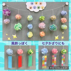 WAHAHA_HAさんはInstagramを利用しています:「#マステポンポン (3) ・ ・ アレンジ編です。2〜3個をつないで並べたり、下に短冊を付けて #風鈴型 の #七夕飾り にしたり。 ・ 東北地方の七夕まつりの飾りにも挑戦⁉︎してみたけれど、なんだか火消しの'まとい'みたいになってしまった😅 ・ ・…」 Tanabata Festival, Leather Scraps, Infant Activities, Best Part Of Me, Washi Tape, Quilling, Origami, Crafts For Kids, Paper