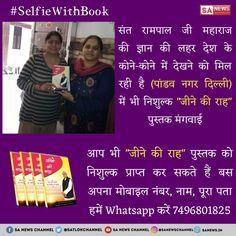 Selfie With Book I Love Books, Books To Read, Navratri Images, Sa News, Kumbh Mela, God Forgives, Life Changing Books, Spirituality Books, Thing 1