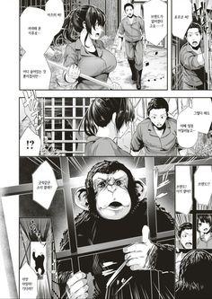 Manga Pages, Manhwa, Comics, Anime, Movie Posters, Fictional Characters, Cartoons, Cartoon, Film Poster