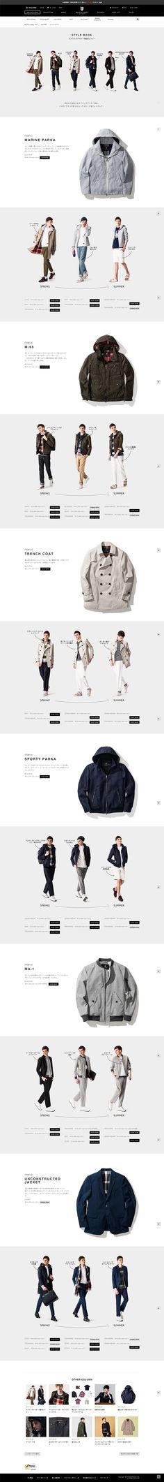 スプリングアウターの着回しリレー【ファッション関連】のLPデザイン。WEBデザイナーさん必見!ランディングページのデザイン参考に(かっこいい系)