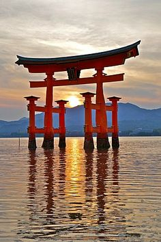 Torii Itsukushima Shinto Shrine on the Island of Miyajima Japan