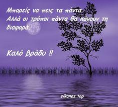 Good Night Quotes, Sweet Dreams, Wish, Humor, Irene, Random, Humour, Moon Moon, Comedy
