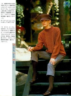 Альбом«Let's knit series 2001-2002 Autumn&Winter sp-kr». Обсуждение на…