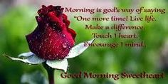 Good Morning SMS quotes and messages to cheer and inspire your friends
