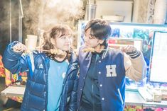 Can anyone tell me the location of the university or Bok Chicken? Weightlifting Fairy Kim Bok Joo Poster, Weightlifting Fairy Kim Bok Joo Wallpapers, Weightlifting Kim Bok Joo, Weighlifting Fairy Kim Bok Joo, Kdrama, Lee Joo Young, Joon Hyung, Kim Book, Swag Couples
