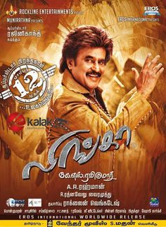 #Lingaa on Dec 12th in Tamil, Telugu and Hindi – #RocklineVenkatesh  Read More @ http://kalakkalcinema.com/lingaa-dec-12th-tamil-telugu-hindi-rockline-venkatesh/