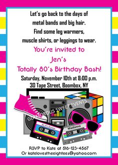 I Love The 80's Birthday Invitation - Includes a FREE 4x6 Thank You - PRINTABLE - Glamorous Sweet Events