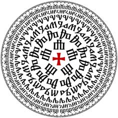 20 jul 13 [the Glagolitic script]