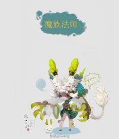 恶夏Guang的照片 - 微相册